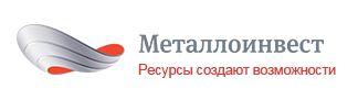"ОАО «Холдинговая компания ""Металлоинвест"""