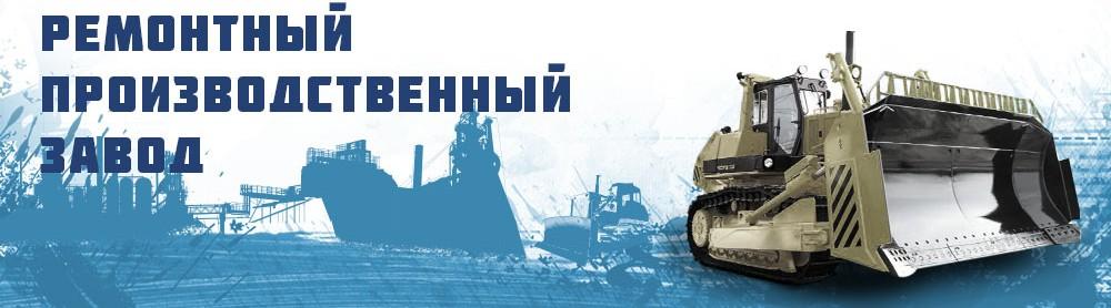 Продажа бульдозеров ЧЕТРА ЧТЗ
